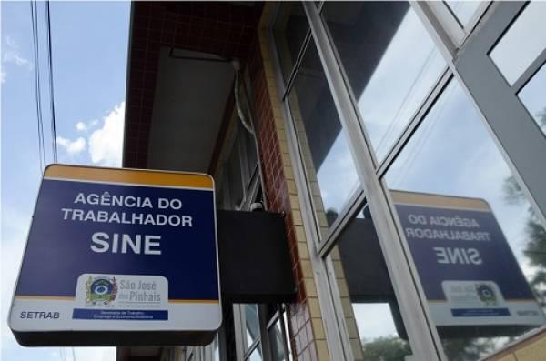 Agência fica na Av. Rui Barbosa, no Centro (Foto: PMSJP)