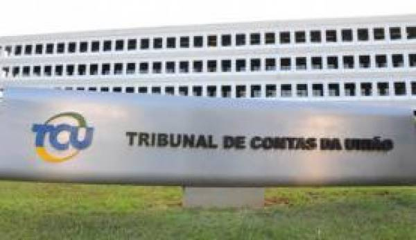 O novo prazo para apresentação da defesa de Dilma é improrrogável, segundo o TCU. Foto: Divulgação/TCU