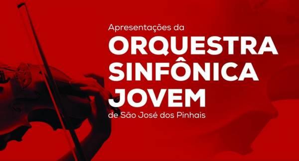Evento começa as 20 horas e tem entrada gratuita (Foto: Divulgação/PMSJP)