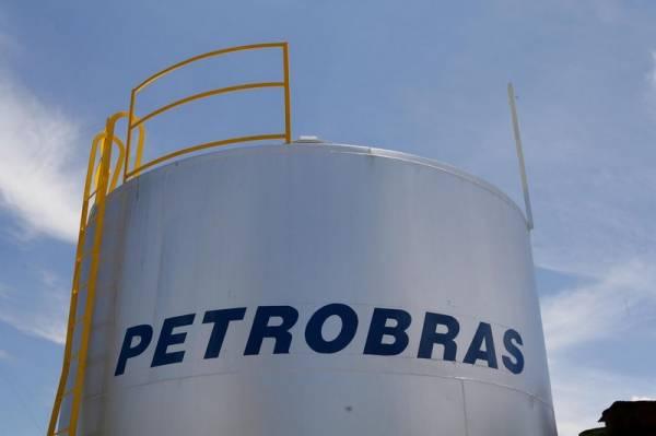 Foto: Agência Petrobras/Geraldo Falcão